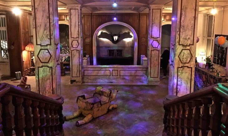 The Velvet Room (c) STADTBEKANNT