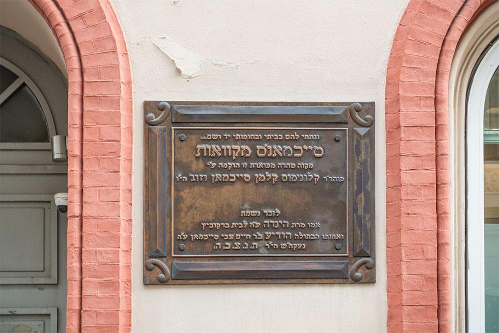 Tempelgasse Schild (c) STADTBEKANNT